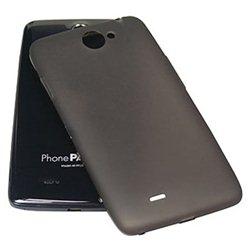 MEDIACOM S500SCB silikonska crna navlaka za smartphone S500