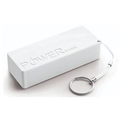 PowerBank EXTREME QUARK XL, 5000 mAh white, XMP102W